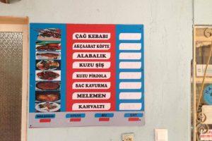 Erzurum Ata Kardeşler Turizm Ve Dinlenme Tesisleri Yönlendirme Tabela Yapım İşi